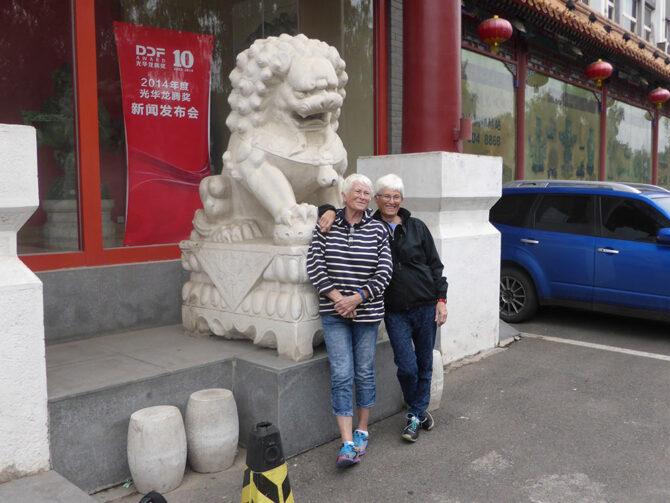 Shopping i Beijing